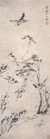 Zhang Yu (Chinese, 1734-1803)~9 birds on branches