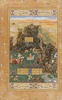 Govardhan~Hunters in a Forest (recto), Page of Cal