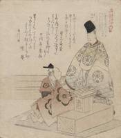 Kubo Shumman~Young Nobleman and Carpenter