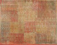 Paul Klee~Cathedral