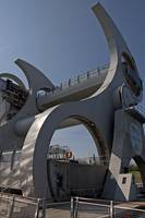 The Falkirk Wheel Close - Canal