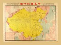 Map of China (1929)