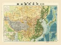 Map of China (1947)