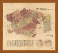 Map of China and Korea (1885)