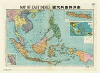 Map of the East Indies (1948)