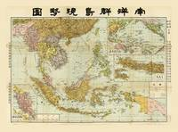 Map of Southeast Asia (1936)