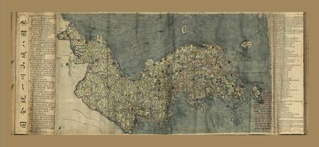 Map of Korea (1869)