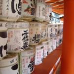 """""""sake barrels"""" by supastylinh"""