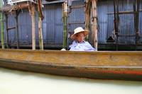 Observing the Floating Market