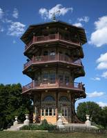 Patterson Park Pagoda IMG_1666 A