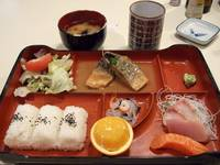 Lunch Set @ Seto