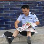 """Officer on duty, Temple of Heaven, Beijing, China,"" by Swethaa"