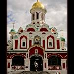 """""""Church at Red Square"""" by ExposedPlanet"""