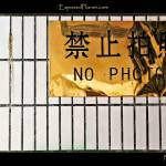 """No photo in Tibet"" by ExposedPlanet"
