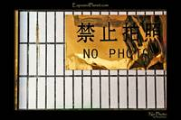 No photo in Tibet
