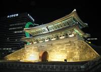 Namdaemun (Great South Gate)