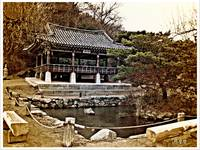 Korean Folk Village Pavillion