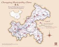 Chongqing China Orphanage Location Map v1.4