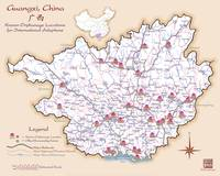 Guangxi China Orphanage Location Map v1.4