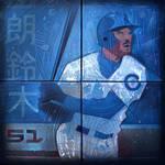 """""""Ichiro"""" by gsimanson"""