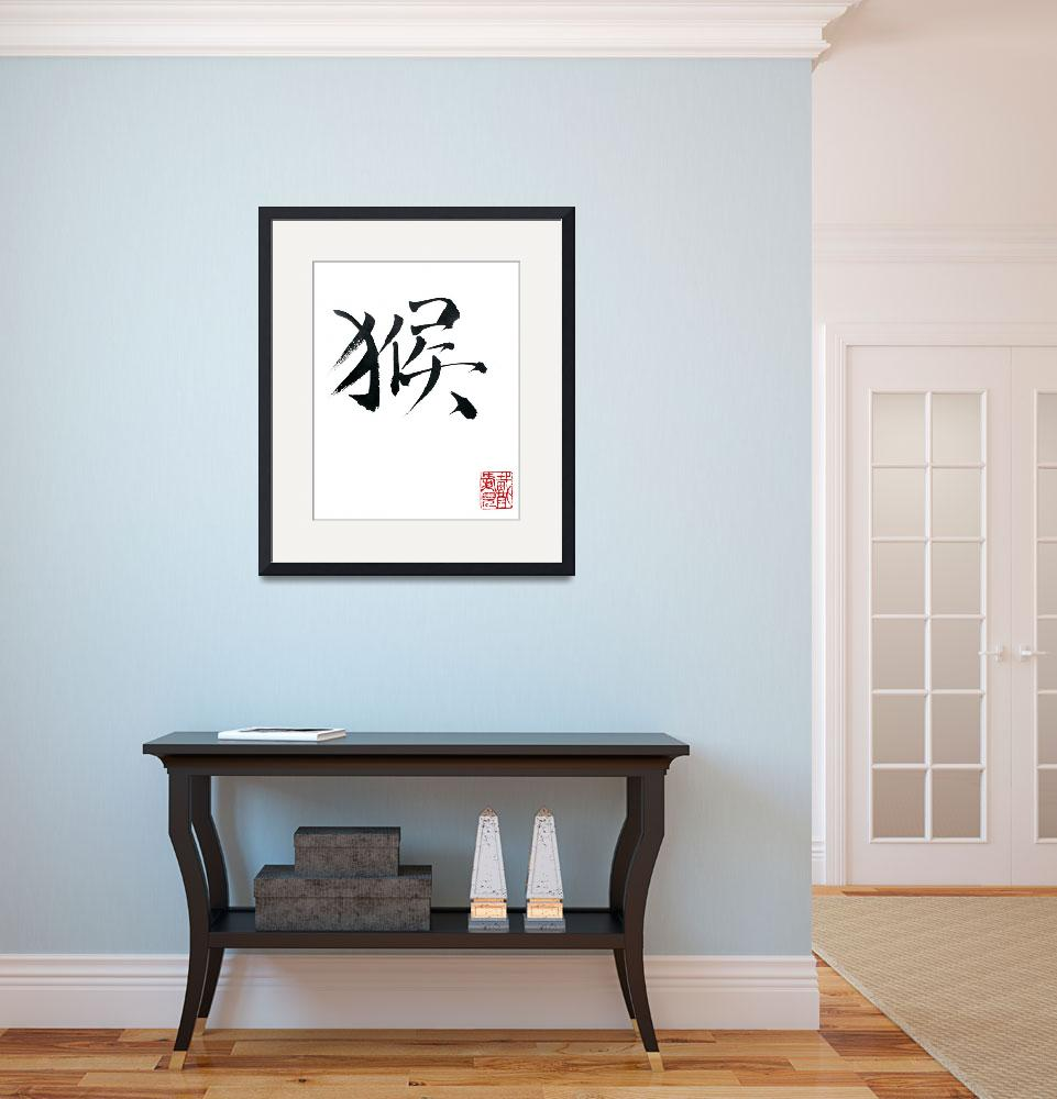"""Chinese Calligraphy - Monkey&quot  (2016) by oystudio"
