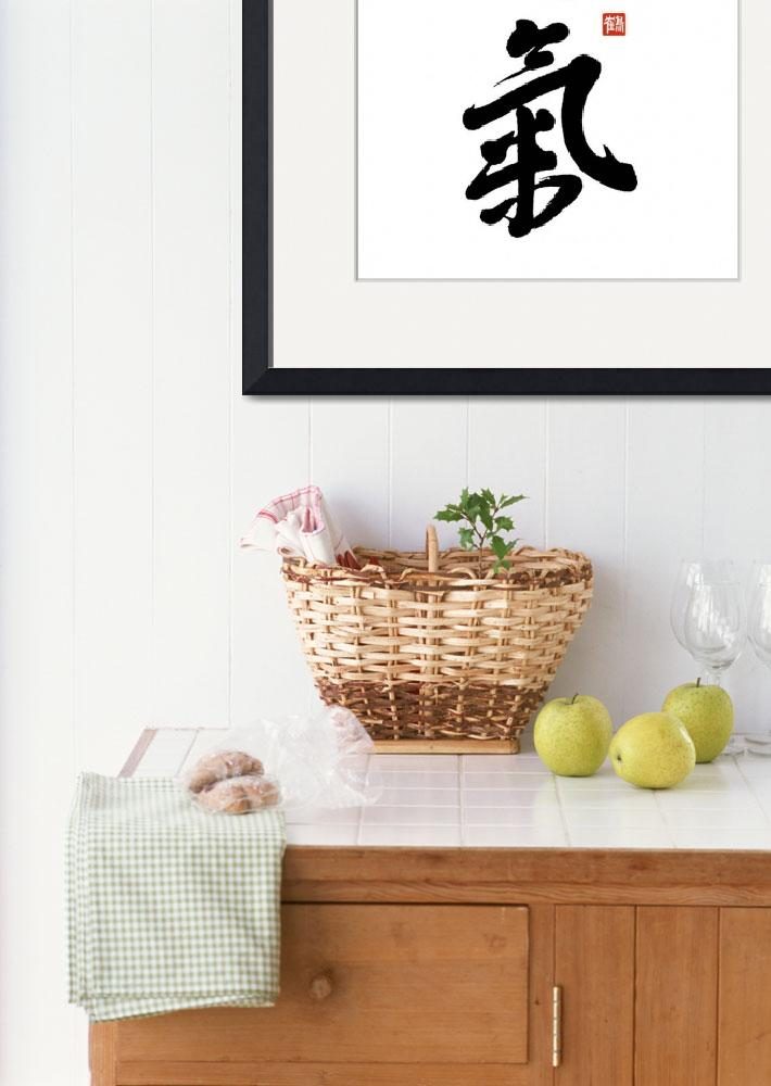 """Yuuki Kanji - Courage in Japanese calligraphy&quot  by nadjavanghelue"