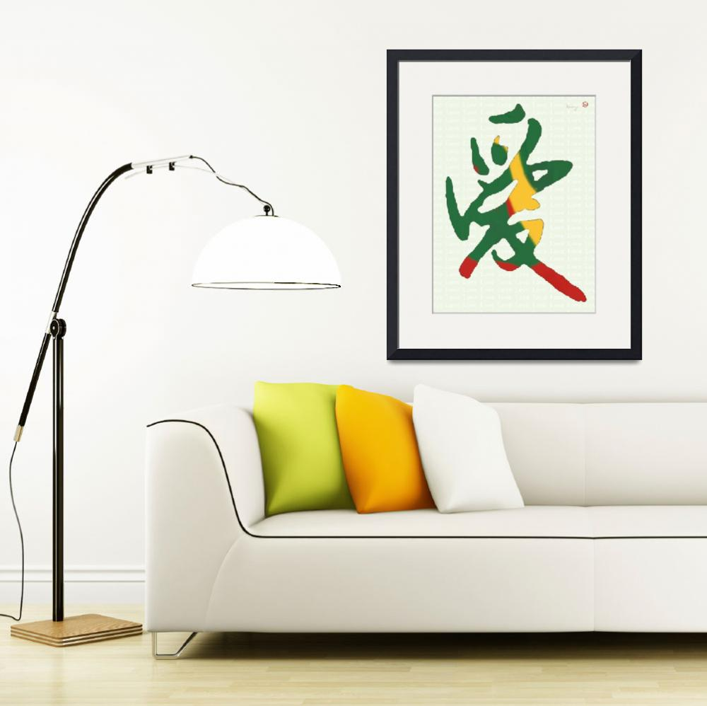 """love - Chinese Letter Pop Stylised Art Poster&quot  (2014) by visualharbour"