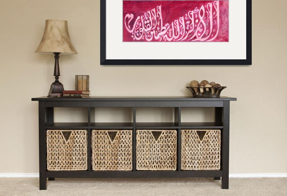 """Hearts and Rememberance of Allah&quot  by huda-art"