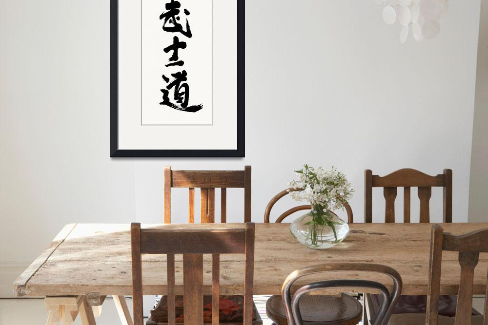 """Bushido Calligraphy In Gyosho&quot  by nadjavanghelue"
