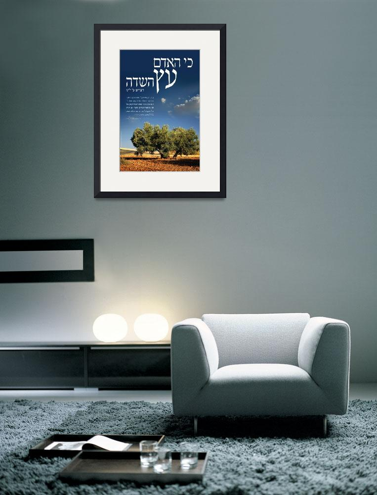 """Tree of the Field&quot  (2008) by PostersOfIsrael"