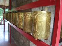Mani Prayer Wheel