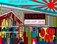 RISING SUN JAPANESE SAKE HOUSE 60S