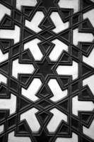 Coptic Church Geometry 2