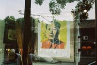 Mao te regarde - an icon is watching