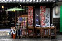 Kurashiki Crafts