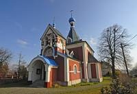 Picturesque Orthodox Christian Church