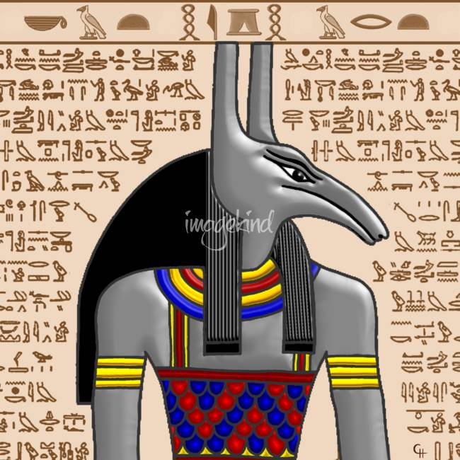 Set )Sutekh( - Egyptian God