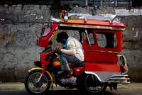 the philippine trike