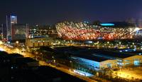 beijing olympic stadium - bird's nest