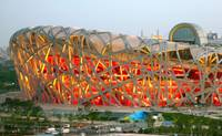 beijing olympic stadium - bird's nest lights on