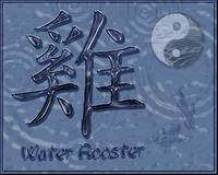 Water Rooster