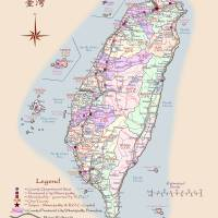 Taiwan Map Detailed Art Prints & Posters by Hendrika M