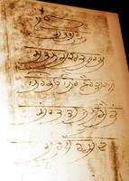 Writing of Guru Gobind Singh 2