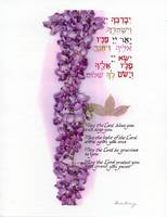 Priestly Blessing Hebrew and English Lilacs