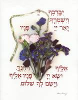 Priestly Blessing Hebrew Red Text