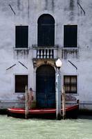 Red Boat at Doorway