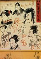 Kuniyoshi Faces