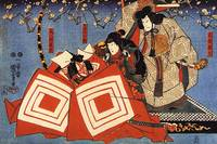 Kuniyoshi Japan The Actor