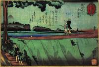 Kuniyoshi Mt Fuji from Sumida