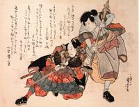 Kuniyoshi The Actor 15
